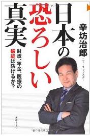 20120825_book2