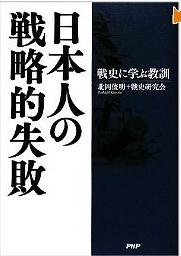 20120829_book1