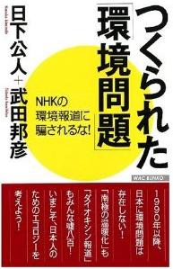 20120914_book1