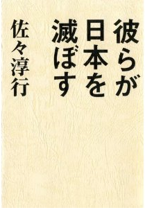 20120920_book1