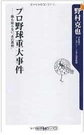 20120920_book2
