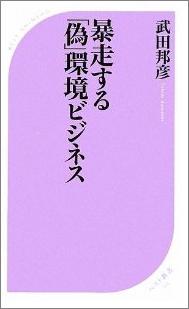 20120923_book1