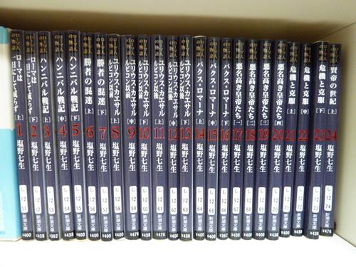20120924_book1
