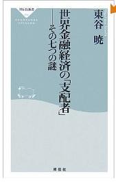 20120924_book2