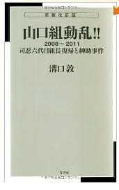 20120924_book3
