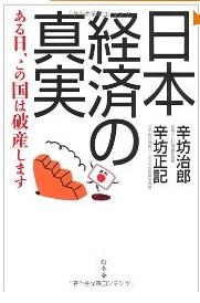 20120927_book2