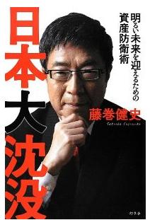 20121003_book1