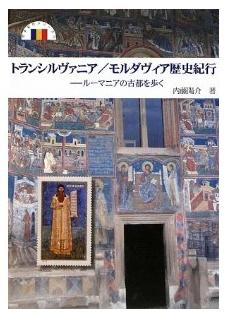 20121012_book