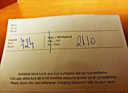 20121018_hotel4