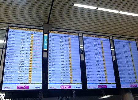 20121025_amu_airport1