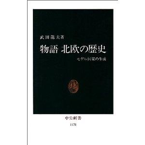 20121111_book2