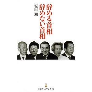 20121113_book1