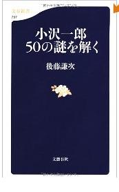 20121113_book2