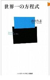 20121113_book3