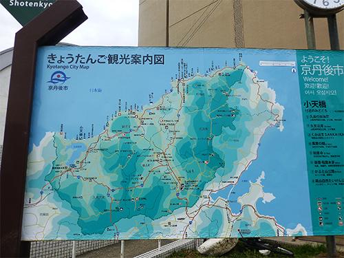 20121202_kumihama1