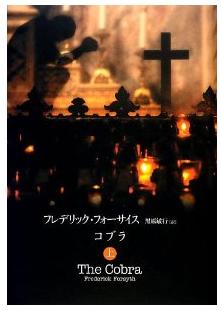 20121212_book1