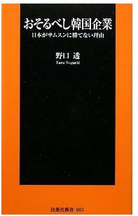 20121215_book1