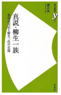 20121228_book1
