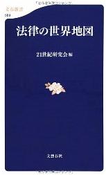 20121228_book2
