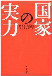 20121229_book1