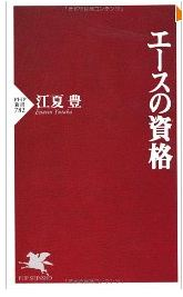 20130203_book1