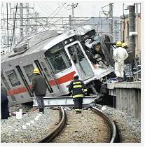 20130212_train