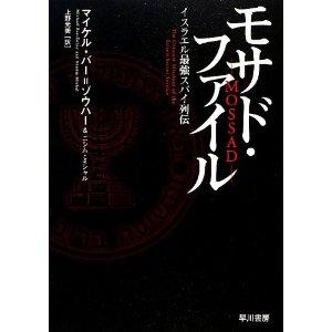 20130215_book1