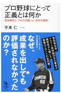 20130216_book1