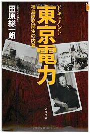 20130219_book1