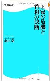 20130219_book2