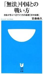 20130221_book1