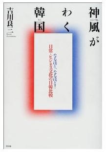 20130302_book1