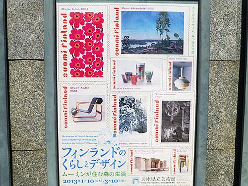 20130303_jiro_fin1