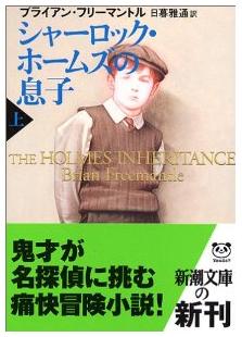 20130311_book1