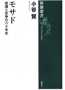 20130311_book2