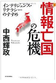 20130321_book