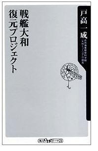 20130401_book1