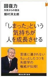20130401_book2
