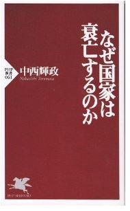 20130415_book3
