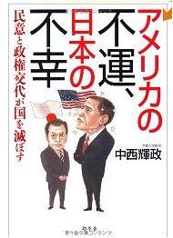 20130514_book1