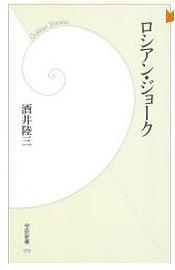 20130516_book1