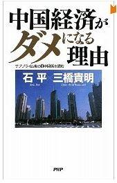 20130516_book2