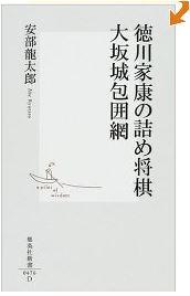 20130519_book