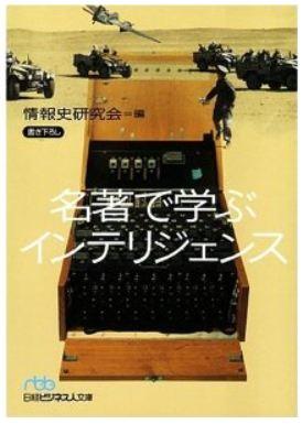 20130529_book1