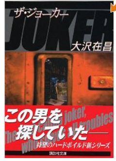20130531_book1