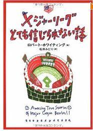 20130601_book1