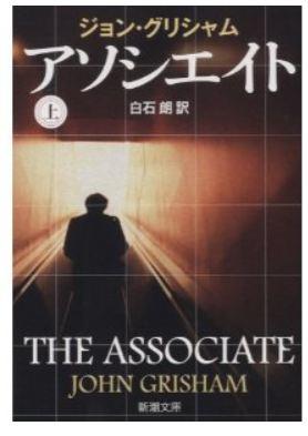20130608_book1