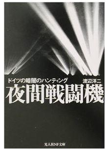 20130617_book1