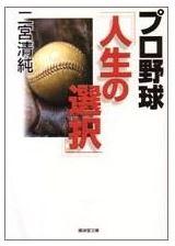 20130621_book1