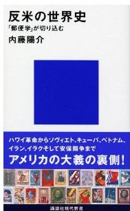 20130622_book1